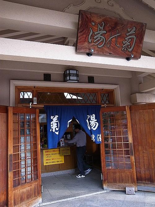 f:id:kon-kon:20091109094906j:image