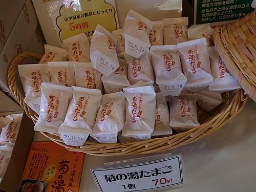 f:id:kon-kon:20091109095740j:image