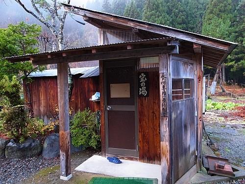 f:id:kon-kon:20091112073955j:image
