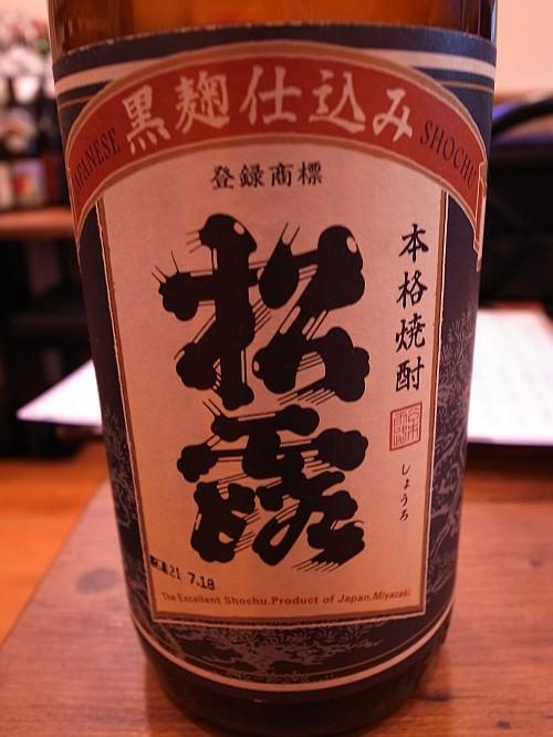 f:id:kon-kon:20091117194845j:image
