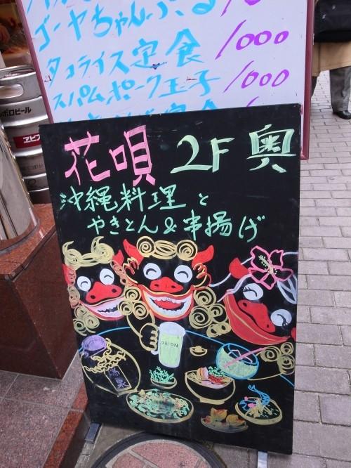 f:id:kon-kon:20091124123147j:image