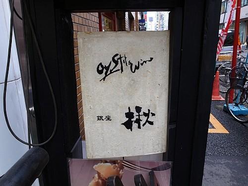 f:id:kon-kon:20091130115011j:image