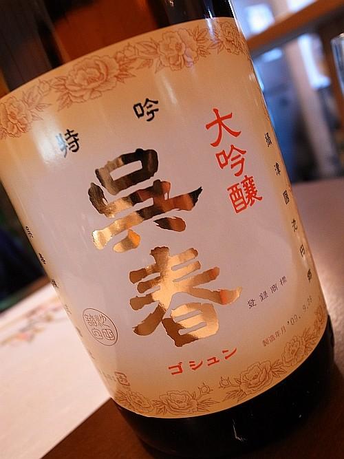 f:id:kon-kon:20091209203542j:image