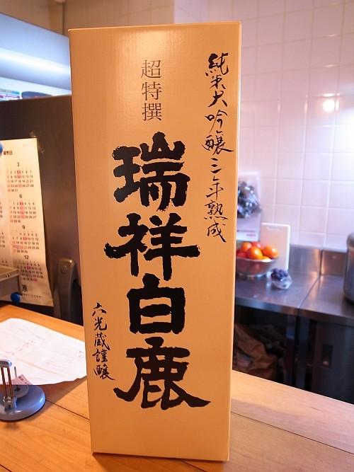 f:id:kon-kon:20091209222959j:image