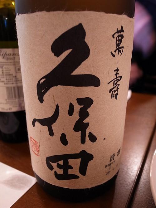 f:id:kon-kon:20091218211051j:image