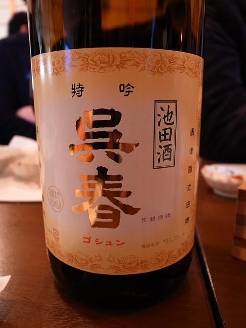 f:id:kon-kon:20091218215441j:image
