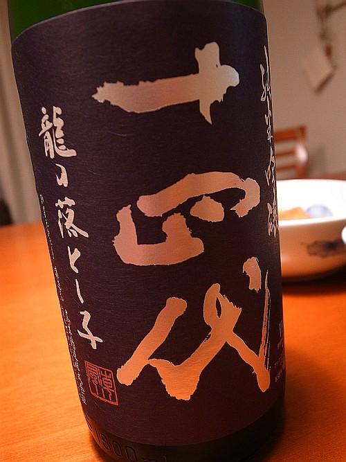 f:id:kon-kon:20091230200141j:image