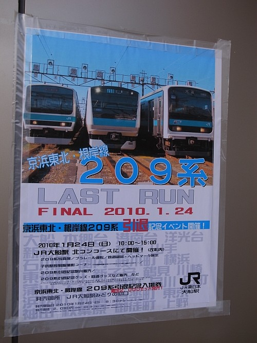 f:id:kon-kon:20100124130438j:image