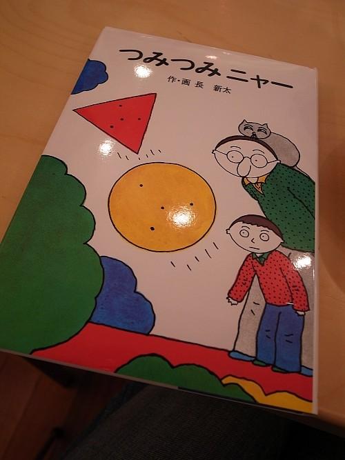 f:id:kon-kon:20100124150411j:image
