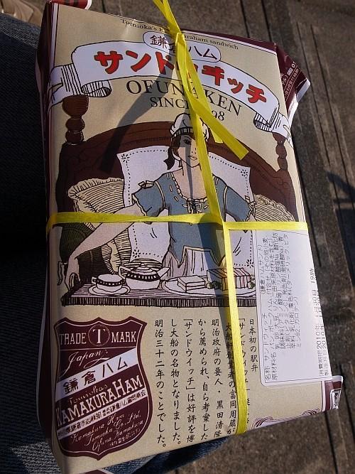 f:id:kon-kon:20100130142330j:image
