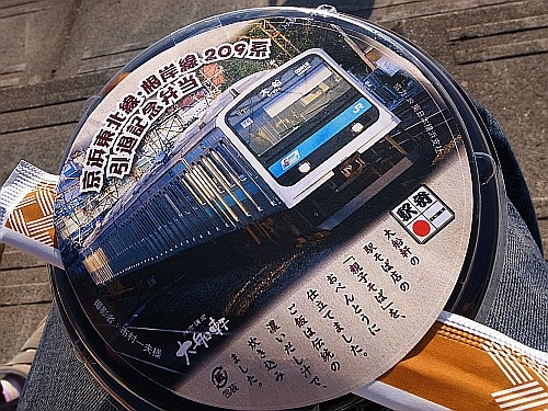 f:id:kon-kon:20100130142400j:image