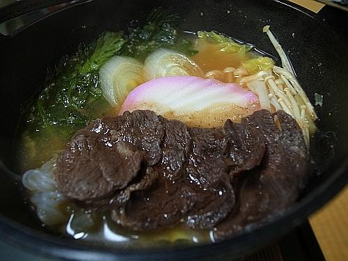 f:id:kon-kon:20100212182513j:image
