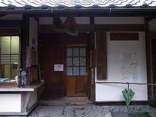 f:id:kon-kon:20100213123651j:image