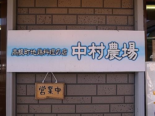 f:id:kon-kon:20100214122756j:image