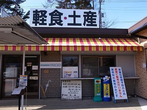 f:id:kon-kon:20100214122818j:image