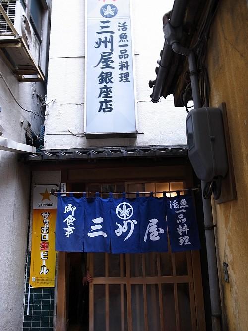 f:id:kon-kon:20100216120612j:image