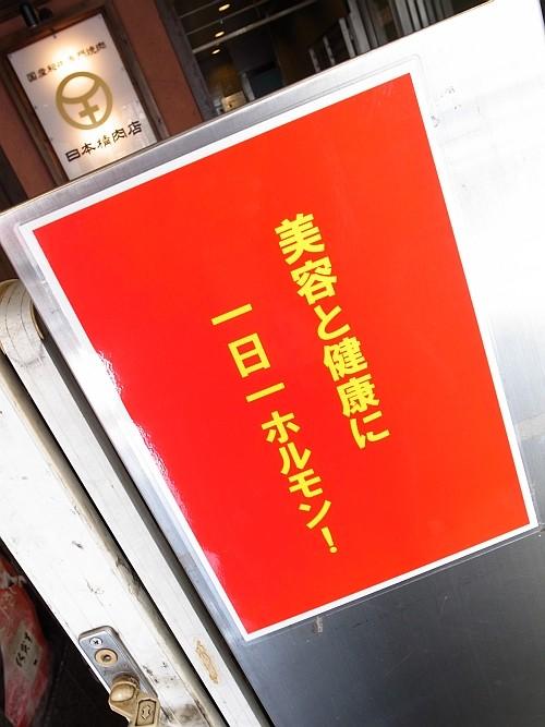 f:id:kon-kon:20100219123718j:image