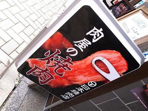 f:id:kon-kon:20100219123737j:image