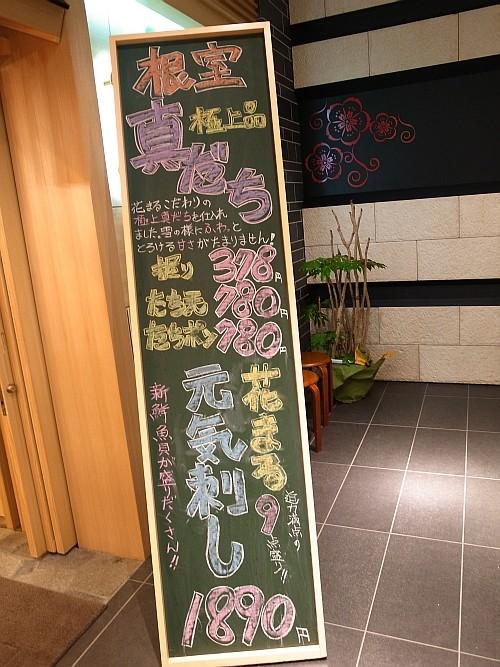 f:id:kon-kon:20100220140052j:image