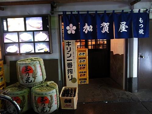 f:id:kon-kon:20100301222926j:image