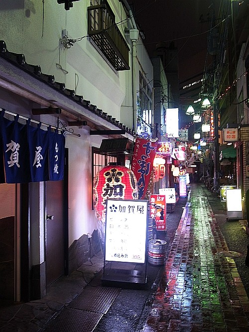 f:id:kon-kon:20100301222938j:image