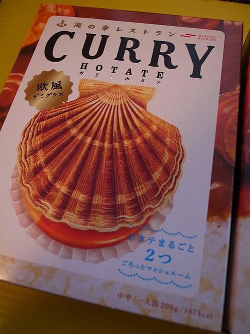 f:id:kon-kon:20100306144043j:image