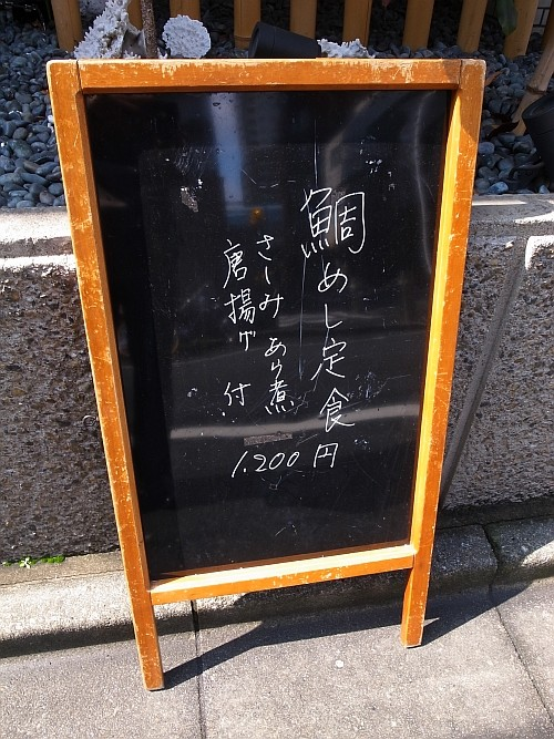 f:id:kon-kon:20100310120844j:image