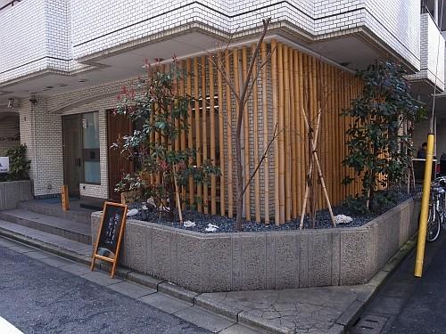 f:id:kon-kon:20100310124938j:image