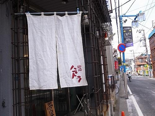 f:id:kon-kon:20100317114950j:image