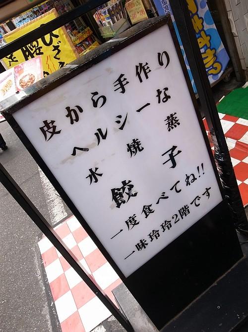 f:id:kon-kon:20100323124749j:image