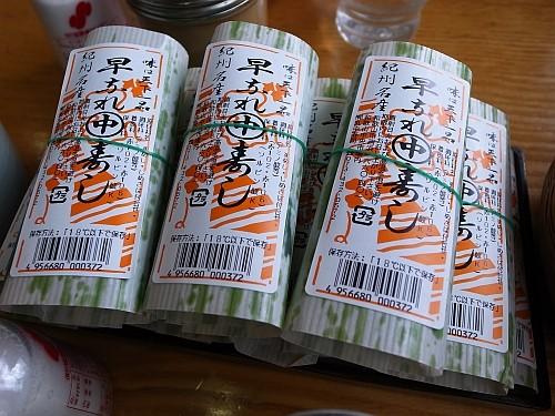 f:id:kon-kon:20100329131003j:image