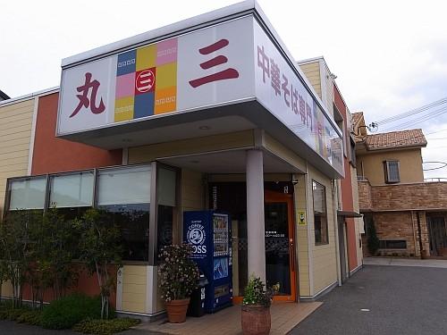 f:id:kon-kon:20100329132847j:image