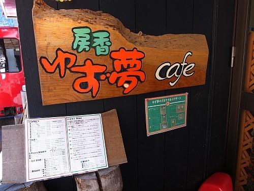 f:id:kon-kon:20100330134116j:image
