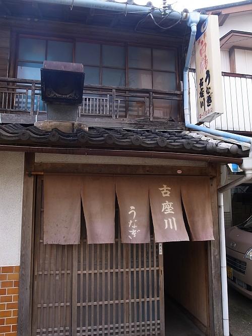 f:id:kon-kon:20100331132043j:image