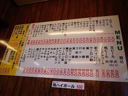 f:id:kon-kon:20100401142350j:image