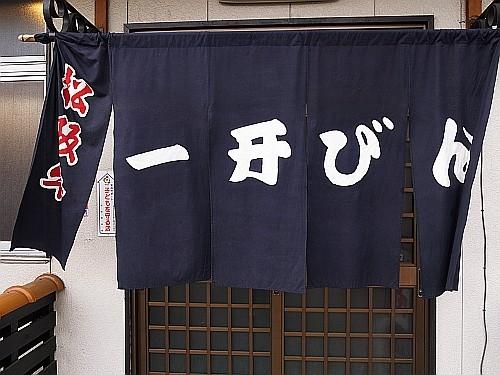 f:id:kon-kon:20100401153350j:image