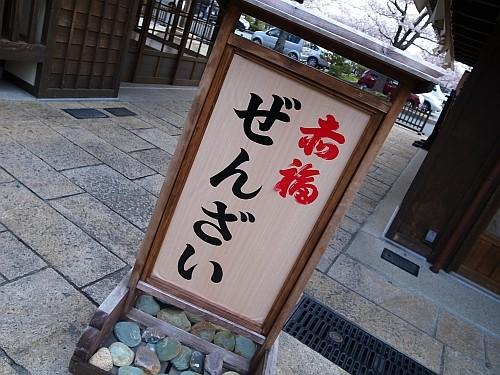 f:id:kon-kon:20100401165141j:image
