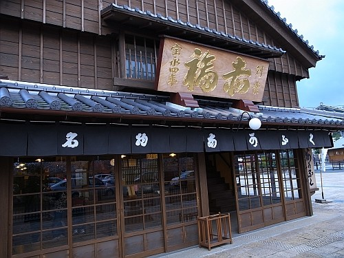 f:id:kon-kon:20100401165234j:image