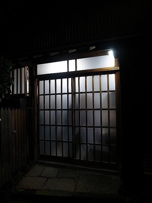 f:id:kon-kon:20100414195050j:image