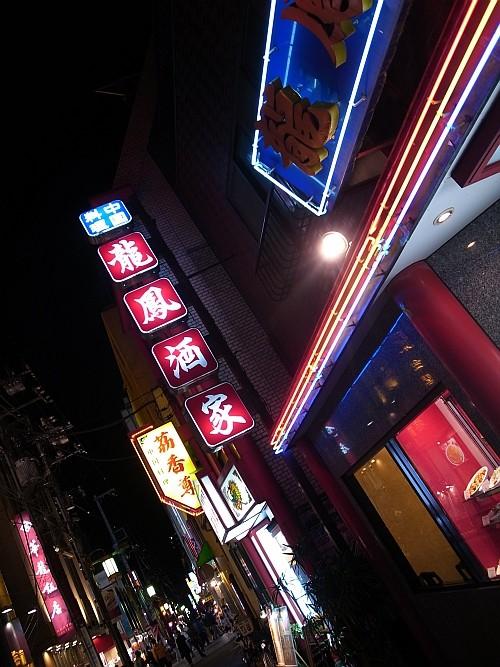 f:id:kon-kon:20100418195500j:image