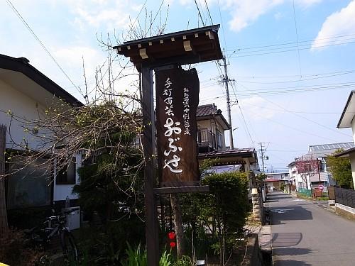 f:id:kon-kon:20100502140212j:image