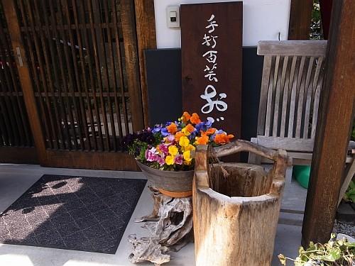 f:id:kon-kon:20100502140244j:image