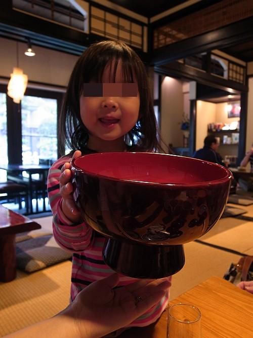 f:id:kon-kon:20100502144854j:image