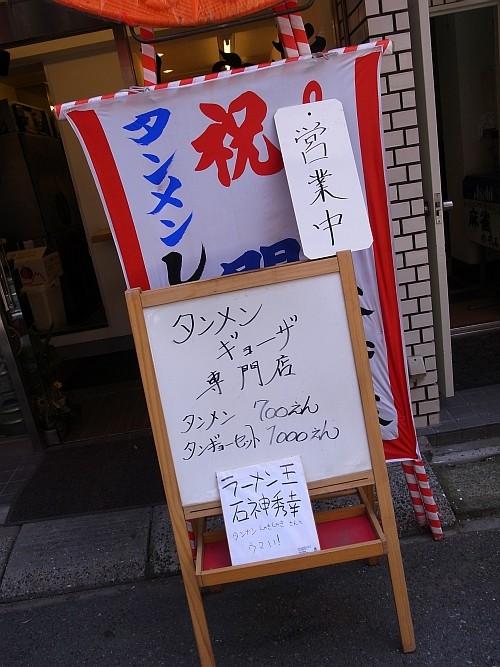 f:id:kon-kon:20100518125429j:image