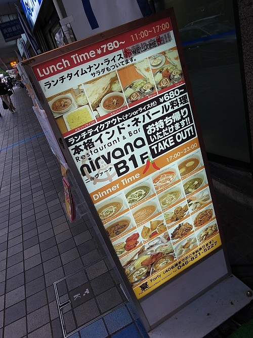 f:id:kon-kon:20100530143313j:image