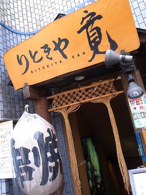 f:id:kon-kon:20100611123644j:image