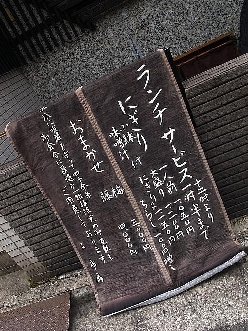 f:id:kon-kon:20100618122959j:image