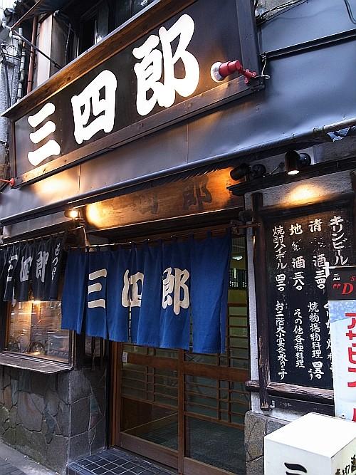 f:id:kon-kon:20100624182931j:image