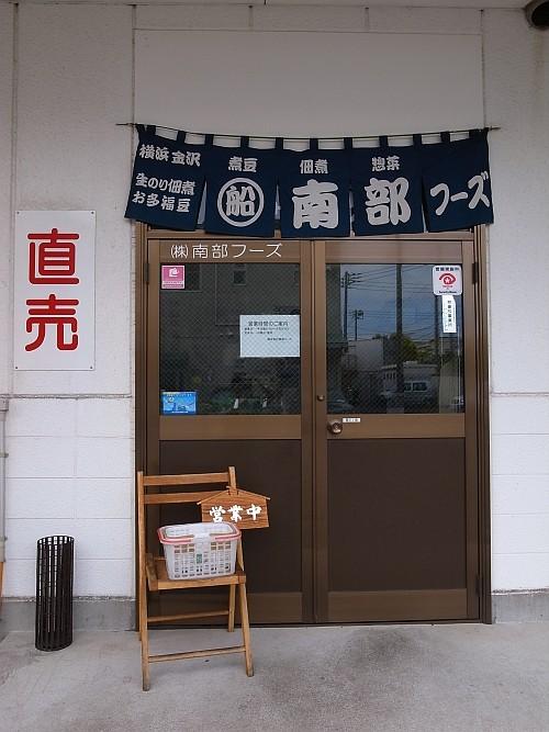 f:id:kon-kon:20100630151144j:image