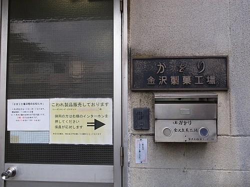 f:id:kon-kon:20100630152046j:image